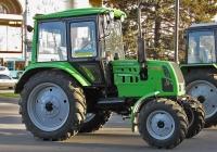 Трактор КИЙ-14102. г. Донецк, ул. Артёма.