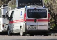 Автомобиль скорой медицинской помощи на базе Opel Vivaro* #ВС 9306 ВН. Реанимация новорожденных, КЗ ЛОДКЛ ОХМАТДИТ. Львов, улица Максима Кривоноса