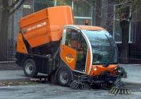 Машина уборочная CityCat 2020. Донецк, Комсомольский проспект