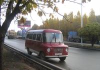 Nysa 522M #991-42 ЕК.  Донецк, Киевский проспект
