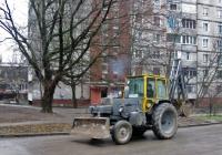 Экскаватор ЭО-2621-В3 на базе трактора серии ЮМЗ-6*. Николаев, улица Колодезная