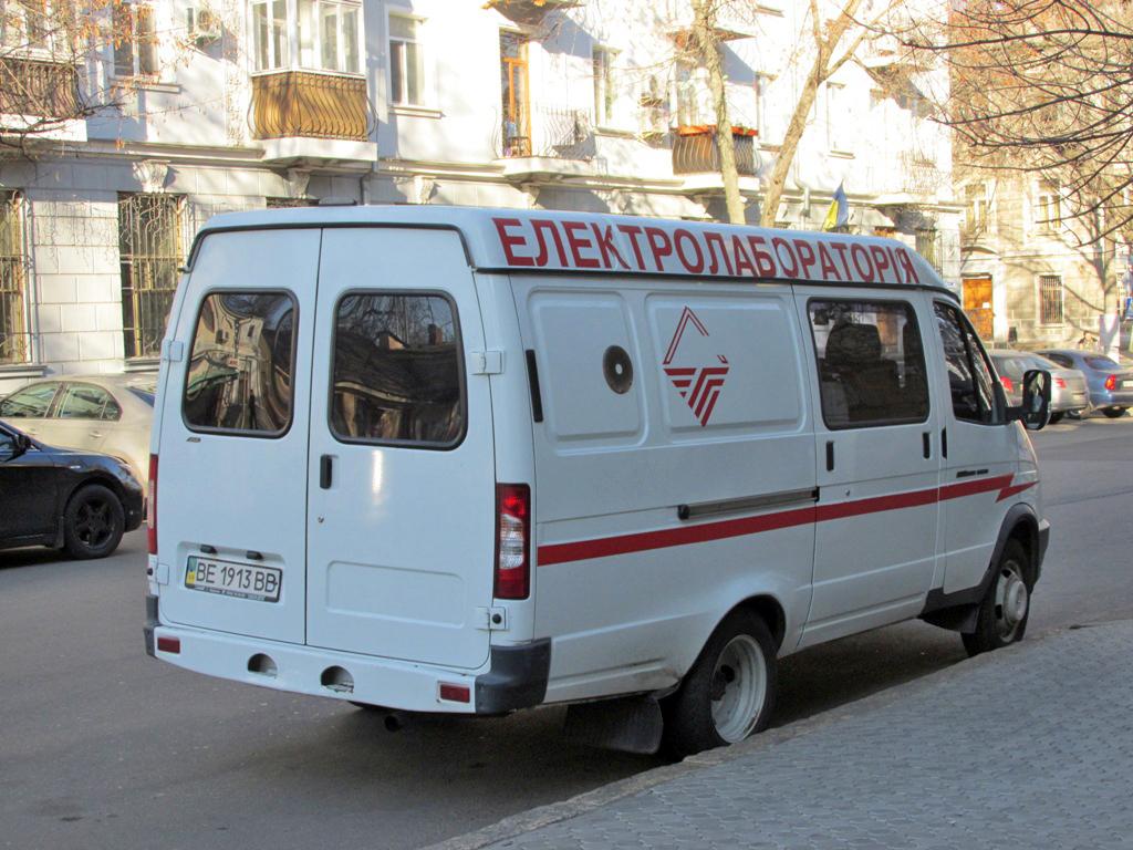 """Электролаборатория типа ЭТЛ-35 на базе ГАЗ-27052 """"Газель"""". Николаев, улица Фалеевская"""