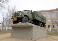 Автомобиль ГАЗ-53-12 на постаменте. Николаев, проспект Героев Сталинграда