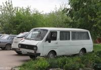 "Микроавтобус РАФ-2203-01 ""Латвия"". Красноярск, проспект Металлургов"