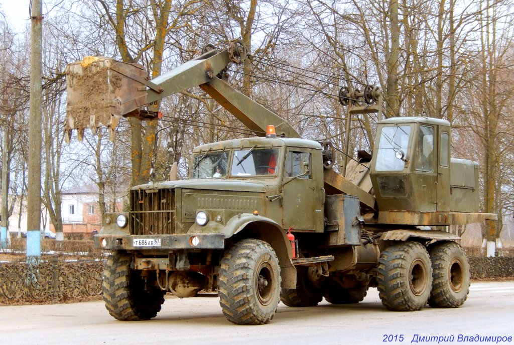 Автоэкскаватор Э-305БВ на шасси КрАЗ-255Б1  #Т 686 АВ 57. Орёл, Новосильское шоссе