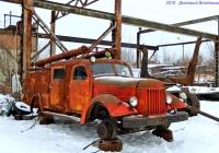 Пожарный автомобиль АЦ-30(164)-53А на шасси ЗиЛ-164А. Орёл, Молдавская улица