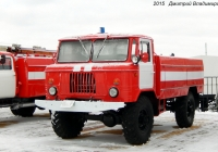 Пожарная автоцистерна АЦ-30(66)-184 на шасси ГАЗ-66-15. Орёл, Полесская улица