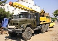 Буровая установка УРБ-2А-2 н шасси ЗИЛ-131Н #СН 4223 АН. Севастополь