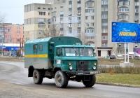 Автомастерская на базе ГАЗ-66-15 с кузовом типа КУНГ #Т 228 АК. Приднестровье, Тирасполь, Одесская улица