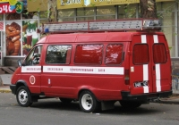 """Автомобиль аварийно-спасательный на базе ГАЗ-3221* """"Газель""""  #0485 Ч2. Николаев, улица Адмиральская"""