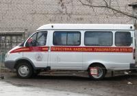 """Электролаборатория ЭТЛ-10 на базе автомобиля ГАЗ-3221* """"Газель"""" #ВЕ 5766 ВВ. Николаев,улица Колодезная"""