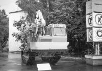 Пакетировочно-трелёвочная машина ТБ-1М на базе трактора ТДТ-55А. Выставка Лесдревмаш-79 . Москва, выставочный комплекс в Сокольниках