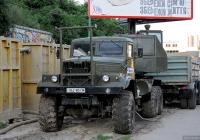 Экскаватор ЭОВ-4421 на шасси КрАЗ-255Б1 #062-80 КМ. Киев, улица Протасов Яр