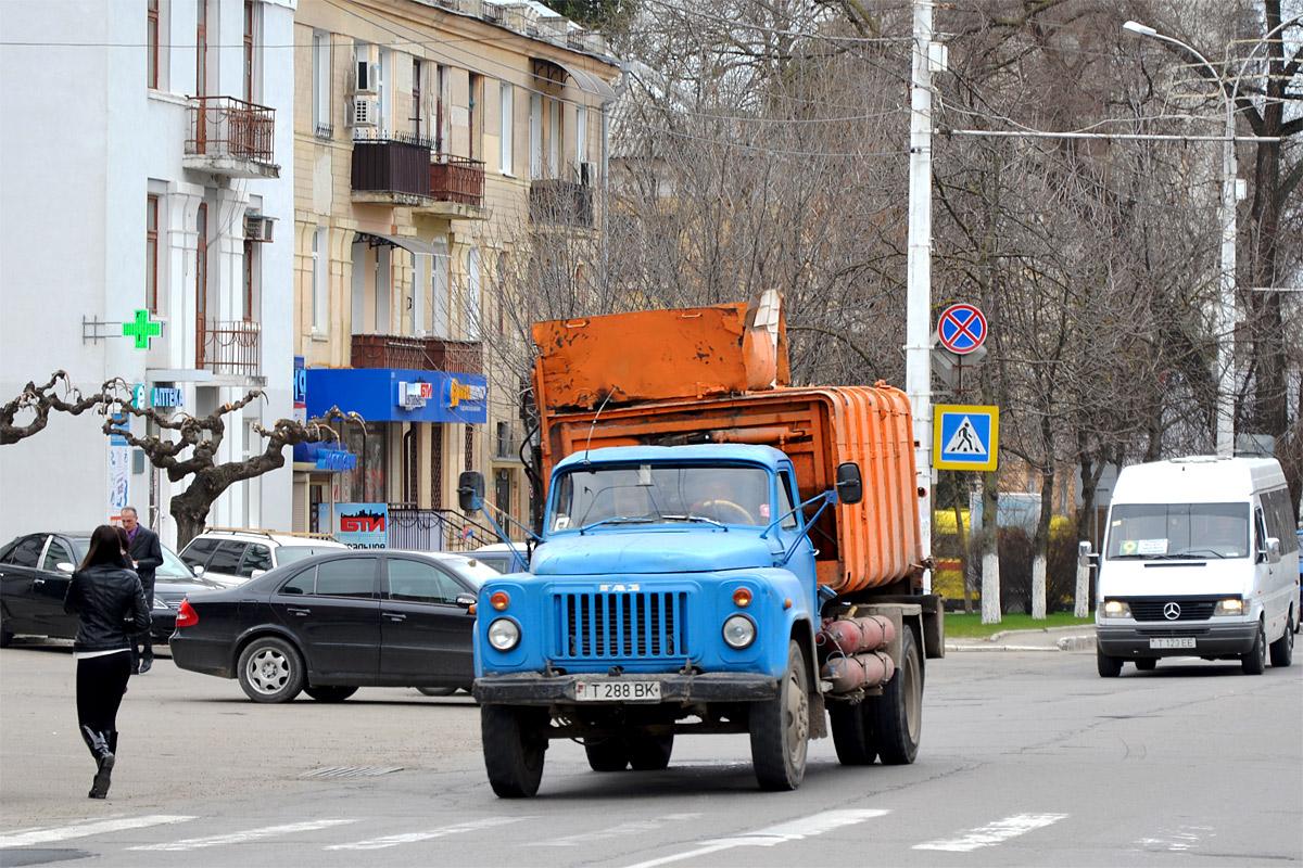 Мусоровоз КО-413  #Т 288 ВК на шасси ГАЗ-53-12. Приднестровье, Тирасполь, улица 25 Октября