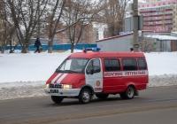 """Автомобиль пожарный штабной на базе ГАЗ-3221* """"Газель"""" #4214 Ч2. Сумы, просп. Лушпы"""