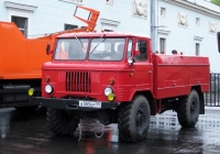 Пожарный автомобиль АЦ-30(66)-184 на шасси ГАЗ-66-15 #В 583 ЕР 99. Москва, Продольный проезд
