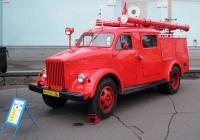 Пожарный автомобиль АЦ-20(51)36 (ПМГ-36) на шасси ГАЗ-51А. Москва, у главного входа ВВЦ