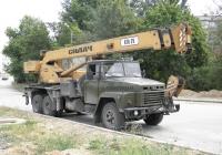 "Кран КТА-25 ""Силач"" на шасси КрАЗ-250 (шасси) #СН 5066 АС. Севастополь"