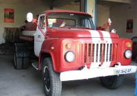 Пожарная автоцистерна АЦУ-10(53) на шасси ГАЗ-53-12  #ВЕ 0642 АР . Николаевская область, Казанковский район, село Владимировка