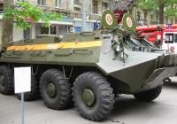 Специальная машина МЧС на базе БТР-60ПА1  #3737 Ч2. Николаев, улица Советская
