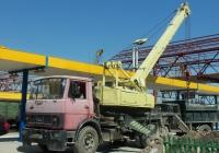 Кран СМК-12А на шасси МАЗ-5337 #АЕ 9278 ЕВ. Крым, Симферополь, Железнодорожный вокзал