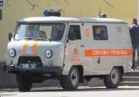 Оперативно-спасательная машина на базе УАЗ-3741 #3490 Ч2. Николаев, улица Адмиральская