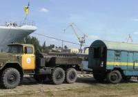 Авторазливочная станция АРС-14 со специальным прицепом. Николаев, бульвар им. Адмирала Макарова