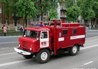 Автомобиль связи и освещения АСО-8(66) на шасси ГАЗ-66-15 #Е 771 АА 37. Иваново, проспект Ленина