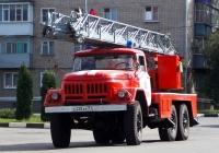 Пожарная автолестница АЛ-30(131)-ПМ506 на шасси ЗиЛ-131Н #К 228 АК 31. Белгородская область, г. Алексеевка, улица Карла Маркса