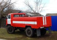 Пожарная автоцистерна АЦ-30(66)-184 на шасси ГАЗ-66-15 #К 721 ХВ 31. Белгородская область, Красногвардейский район, с. Уточка