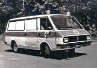 """Автомобиль для централизованной перевозки крови РАФ-22035 """"Латвия"""" #30-17 ЛАТ. Латвия"""