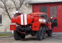 Пожарная цистерна на базе АРС-14, шасси ЗИЛ-131 #Р 444 ЕО 31. Белгородская область, г. Алексеевка, улица Тимирязева