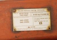Заводская табличка траншейного экскаватора Dich Witch 6510/7510 #00160 СН. Севастополь