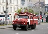 Пожарная автоцистерна АЦ-40(130)-63Б #006-14 КА. Киев, Московская площадь