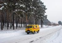 Аварийная машина газовой службы на базе УАЗ-3741*  #АХ 6741 СВ. Харьковская область, г. Богодухов