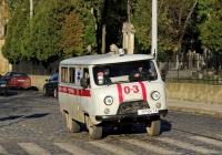 УАЗ 3962* #201-04 ТА. Львовская область, Львов, улица Мечникова