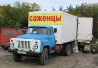 Фургон на шасси ГАЗ-53-12 #Н 809 ОМ 22. Новосибирск, улица Одоевского