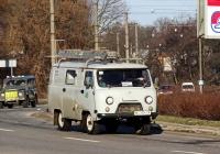Аварийная машина службы энергохозяйства на базе  УАЗ-3741   #ВС 5924 СК. Львовская область, Львов, проспект Черновола