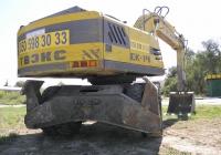 Экскаватор ЕК-14 #20850 КН. Севастополь