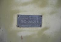 Заводская табличка экскаватора-бульдозера ЭО-2621А на базе трактора ЮМЗ-6Л #32-75 ЗШ тр-р. Севастополь