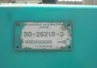 Заводская табличка экскаватора-бульдозера ЭО-2621В-2 на базе трактора ЮМЗ-6КЛ. Севастополь