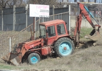 Экскаватор-погрузчик ЭО-2626 на базе трактора МТЗ-80 #00169 СН. Севастополь