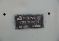 Заводская табличка экскаватора ЭО-3322Б. Севастополь