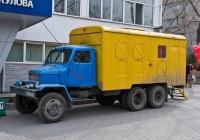 Рентгенкабинет на базе Praga V3S #A 676 BT. Алматы, улица Саина