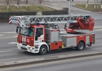 Пожарная автолестница M32L на шасси IVECO Cargo 160E30 #647 KP 02. Алматы, улица Саина