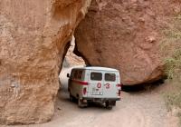 Автомобиль скорой медицинской помощи УАЗ-39629  #B 844 BP. Алматинская область, Уйгурский район, Чарынский каньон
