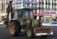 Экскаватор ЭО-2621В-3 на базе трактора МТЗ-82* . Санкт-Петербург, площадь Конституции