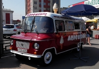 Автолавка на базе микроватобуса Nysa 522M #Р 759 УВ 22. Барнаул, Привокзальная площадь