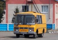 Грузопассажирский автобус ПАЗ-32053-20. Белгородская область, г. Алексеевка, улица Павла Ющенко