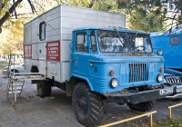 Флюоромобиль Medicor на шасси ГАЗ-66-14 #A 380 CZP. Алматы, улица Кабдолова